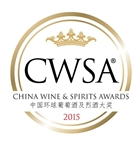 Trophy for 'Australian Wine of the Year' at China Wine and Spirits Awards 2015