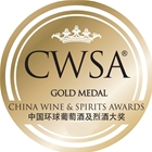 22 Medals Awarded at China Wine and Spirits Awards 2018